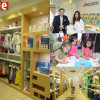 Kidswear brand Hopscotch set to launch their second store in DHA Lahore