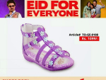 Trends of Kids Eid Shoes 2014