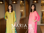Maria B Evening Wear Girls Dresses 2014