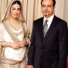 Reema Says She Makes Decision with Consult of Her Husband