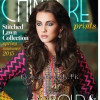 Chinyere Lawn Collection 2015 For Women