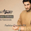 Amir Adnan Eid Collection 2015 For Men