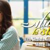 Shaista Lodhi on Hum Sitaray Morning Show