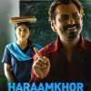 Nawazuddin Siddiqui New Movie Haramkhor Poster Unveiled