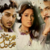 Five Lesson You Learn from Pakistani Dramas