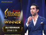 4th Hum Awards 2016: List of Winners