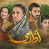 PEMRA Issues Notice To Urdu Drama Udaari For Immoral Scenes