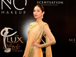 Mahira Khan Actress & Hot Model