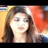 Gudiya Rani at ARY Digital