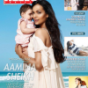 Aamina Sheikh with her daughter on Hello Pakistan Cover