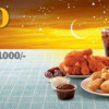 Iftar Deals 2016 by Famous Restaurants of Pakistan