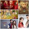 Pakistani Best Dramas Watch In 2016