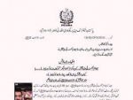 PEMRA banned Amir Liaquat Inam Ghar for three days