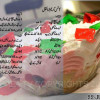 5 Desserts Recipes for Ramadan 2016