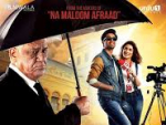 Watch trailer of Movie Actor in Law