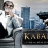 Movie Kabali Review
