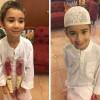 Mahira Khan son Azlan first roza Kushai