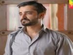 Mann Mayal Episode 8 HD Review