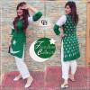 Pakistani Celebrities Celebrating Independence Day 2016