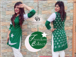 Pakistani Celebrities Celebrating Independence Day 2016