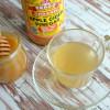Weight Lose Tips Homemade Honey Vinegar