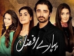 Pakistani Dramas Rejected By Fawad Khan