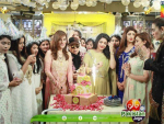 Birthday Celebration After Marriage Sanam Jung