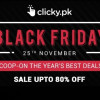 Up to 80% Discount Offer on Black Friday 2016