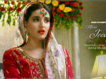 Hareem Farooq Dramas and Movies
