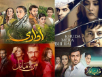 Good and Bad Pakistani Dramas in 2016