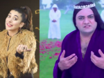 Is Urwa Hocane Another Tahir Shah In The Music Industry
