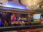 Mawra Hocane Press Conference