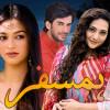 Actress Hiba Ali Pictures and Dramas