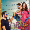 5 Hit Pakistani Movies by 2016