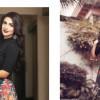 Rabab Hashim Latest PhotoShoot