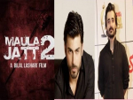 Pakistani Film Maula Jatt 2 2017
