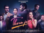 Pakistani Film Thora Jee Le 2017
