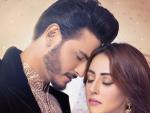 Pakistani Film Balu Mahi 2017