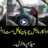Beenish Chohan Vulgar Car Dance Video