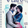Pakistani Film Mehrunisa V Lub You 2017
