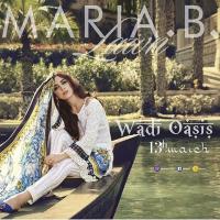 Maya Ali model for MARIA.B. Lawn Collection 2017