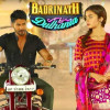 Film Badrinath Ki Dulhania remained successful on box office