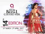Bridal Couture Week 2017 Karachi Date Announcement