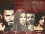 Mahira Khan and Fawad Khan in Maula Jatt 2