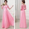Fancy Maxi Dresses Designs Collection 2017