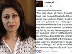 No Blood donation needed Nyla Jaffri