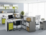 Office Decoration Trends 2017