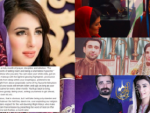 Ushna Shah Facebook post on peoples hypocrisy