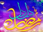 Dil Dil Ramadan Geo Biggest Transmission Ever