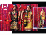 Ethnic by Outfitters Eid Festive 2017 Collection